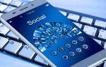 Фейсбук — новый крипто и фондовый лидер