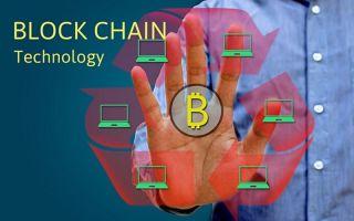 Создание децентрализованного рынка криптовалюты – реальность