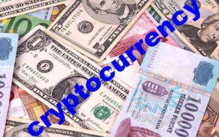 Намечаются новые проекты на основе блокчейн для улучшения денежного обращения