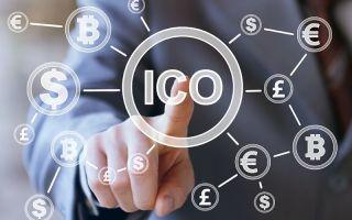 ICO привлекут миллиарды инвестиций: как создать будущее криптовалют