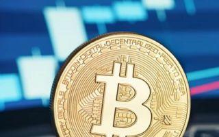 Динамика курса валют и новости за 9 июня
