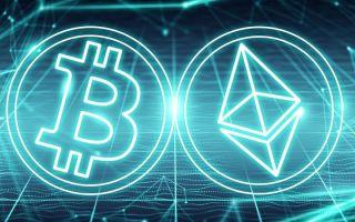 Новости криптовалют: удастся ли преодолеть сопротивление курсу биткоина и эфириума