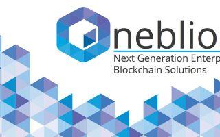 Почему Neblio отличная криптовалюта для инвестиций