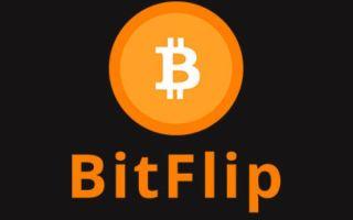 Биржа BITEXBOOK — новый владелец BitFlip