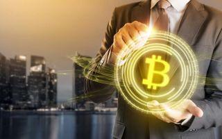 Доходность основных криптовалют упала, кто манипулирует биткоином? Новости