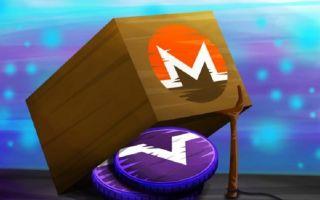 Новости альткоинов: рискованный форк криптовалюты Monero, прогнозы для Litecoin
