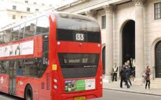 Сможет ли Банк Англии внедрить «английский биткоин»