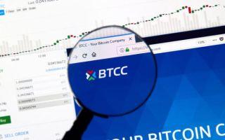 Старейшая биржа биткоинов снова онлайн: отличные новости для рынка криптовалют