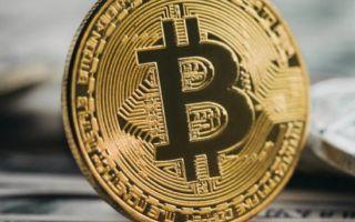 Цены на криптовалюты и главные новости за 29 мая