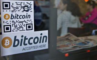 Крупнейшая в мире база по продаже C2C начинает сотрудничество с обменником Bitcoin