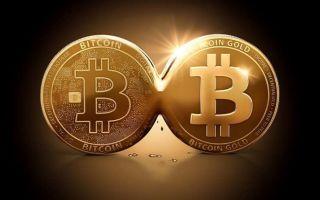 Биткоин кэш – одна из самых успешных криптовалют