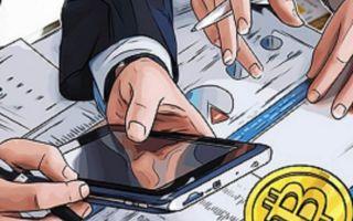 Цифровые монеты: главные новости за 20 марта