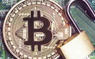 Новости рынка криптовалют: итоги 26 апреля