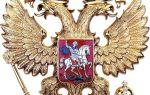 Российские новости о криптовалютах