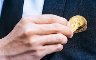 Новости криптовалютного рынка: главное за 26 марта