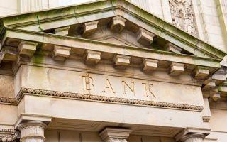 Банкиры ополчились на криптовалюты: стратегии выхода из кризиса