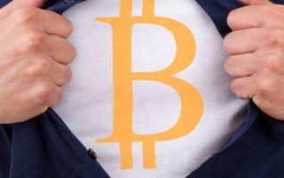 Бизнес-новости криптовалют: итоги 20 апреля