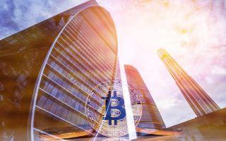 Шпионский скандал, инициативы Евросоюза и запуск IPO Bitmain: ожидается ли рост курса BTC к рублю