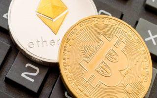 Новости в мире криптовалют: итоги 20 июня