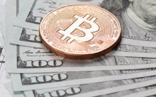 Новости о биткоине и криптовалютах: итоги 28 апреля