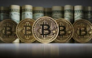 Биткоин: новости за 8 декабря. Запрет криптовалюты в Южной Корее и новые регулирующие законопроекты в России