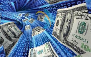 Технические проблемы электронных валют
