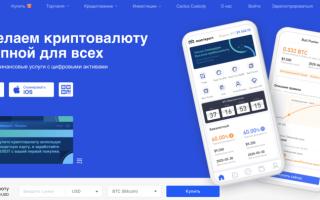 Обзор многофункциональной криптовалютной биржи Matrixport от Bitmain