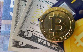 Миллион долларов за один биткоин? Смелый биржевой прогноз