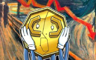 BTC и ETH: аналитики прогнозируют рост трейдинга криптовалют