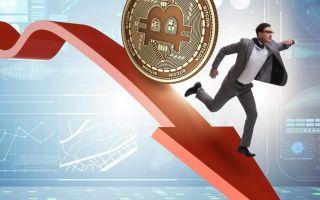 Анализ курса криптовалют и главные новости 4 апреля