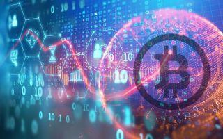 Что угрожает криптовалютам онлайн: новости 25 мая