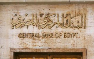Обмен на биржах bitcoin противоречит египетскому закону