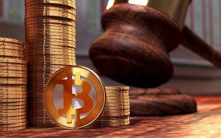 Блокчейн по-американски: актуальные новости для криптовалют