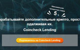 ТОП 3 бирж криптовалют без комиссий
