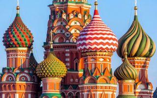 Столица России планирует создание собственной криптовалюты