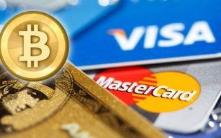 Недостатки биткоин как платежной системы