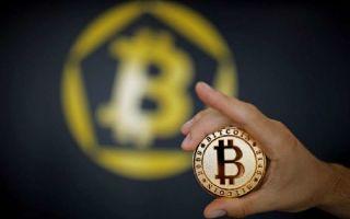Какую криптовалюту лучше купить: действительно ли биткоин отжил свой век