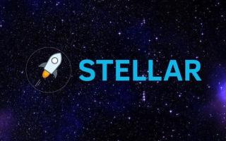 Обзор перспектив развития криптовалюты Stellar Lumens (XLM)