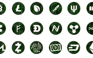 Топ перспективных криптовалют: альткоины против биткоинов