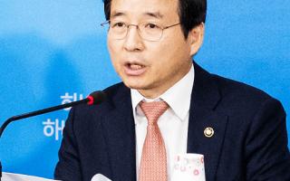 Южная Корея ужесточает финансовый мониторинг банков и криптообменников