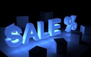 Цена второй по рейтингу криптовалюты эфириума упала ниже 300-долларового значения