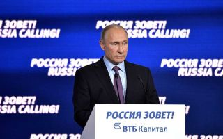 Россия плохо готова к блокчейн технологиям