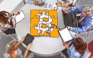 Сможет ли Hard fork завершить процесс масштабирования bitcoin?