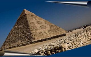 Могут ли криптовалюты в перспективе уничтожить правительства?