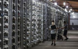 Потеря оборудования для майнинга в эру Bitmain: как это повлияет на цены