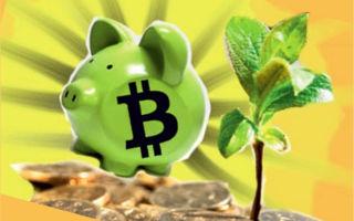 Почему стоит инвестировать в биткоин в 2020 году