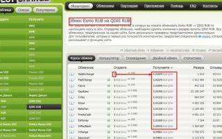 BestChange.ru будет отстаивать интересы своих пользователей до последнего