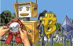 Citadel предсказывает падение лидирующей криптовалюты — биткоина