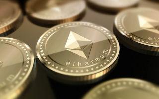 Ethereum в перспективе будет развиваться