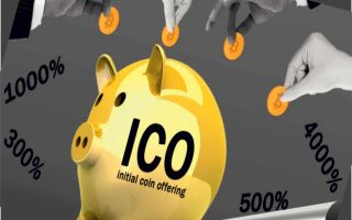Для большинства ICO 2018 станет последним — масса криптовалютных проектов закроется
